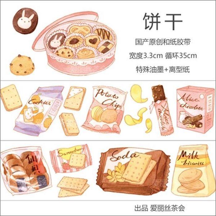 画像1: 【アリス茶会】ビスケット(特殊油墨) (1)