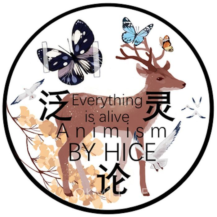 画像1: 【新七天】Animism(特殊油墨) (1)