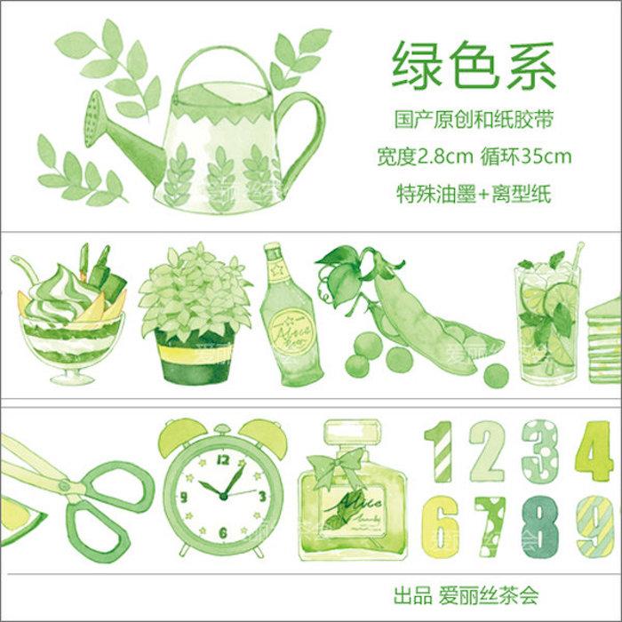 画像1: 【アリス茶会】緑色系(特殊油墨) (1)
