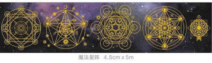 画像1: 【MO-CARD】魔法星陣 (1)