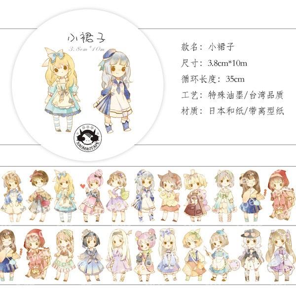 画像1: 【naomao】小さい女の子(特殊油墨・剥離紙付・台湾品質) (1)