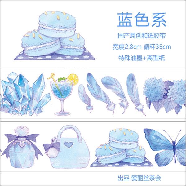 画像1: 【アリス茶会】藍色系(特殊油墨・剥離紙付) (1)