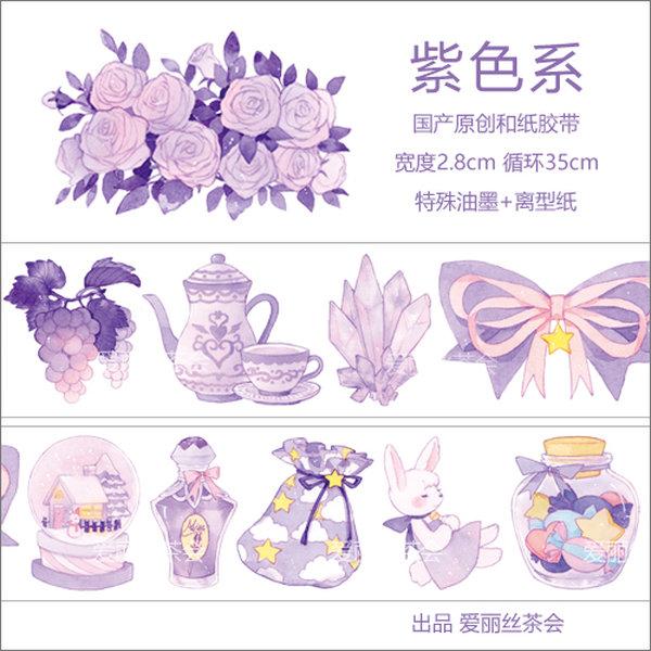画像1: 【アリス茶会】紫色系(特殊油墨・剥離紙付) (1)