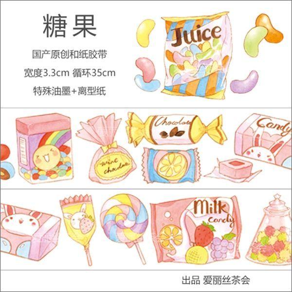 画像1: 【アリス茶会】糖果(特殊油墨・剥離紙付) (1)