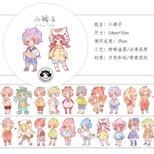 画像1: 【naomao】小袴子(特殊油墨・台湾品質・剥離紙付) (1)