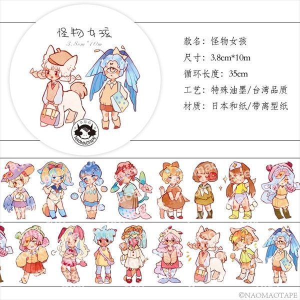画像1: 【naomao】怪物女孩(特殊油墨・剥離紙付・台湾品質) (1)