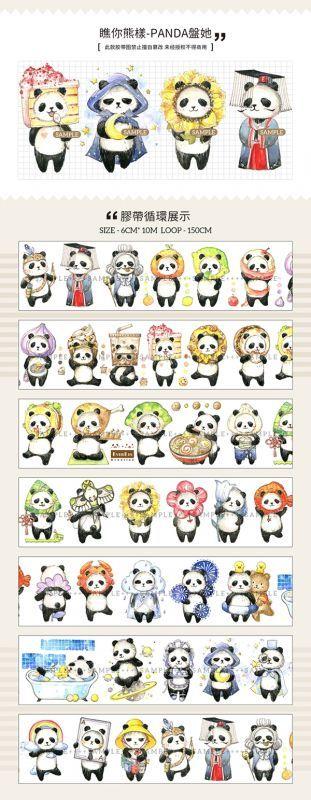 画像1: 【Ever&Ein】PANDA(特殊油墨) (1)