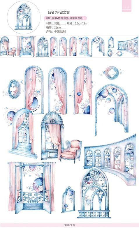 画像1: 【新七天】宇宙之窓(特殊油墨) (1)