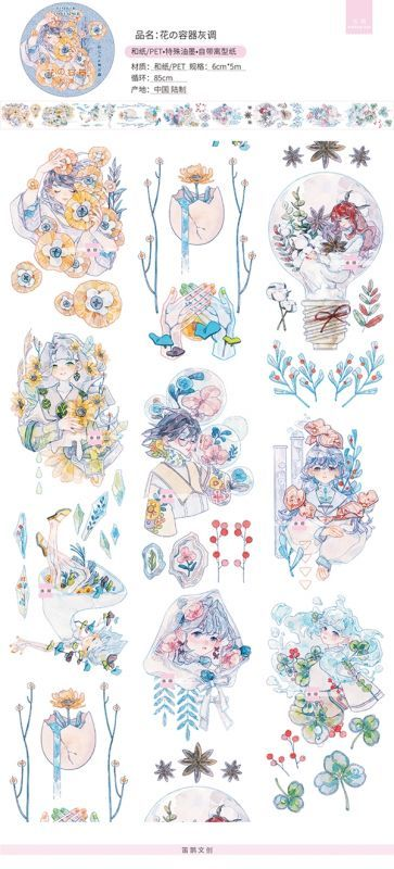 画像1: 【新七天】花の容器-灰調(特殊油墨) (1)