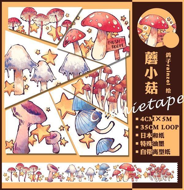 画像1: 【ceenie】きのこ(特殊油墨) (1)