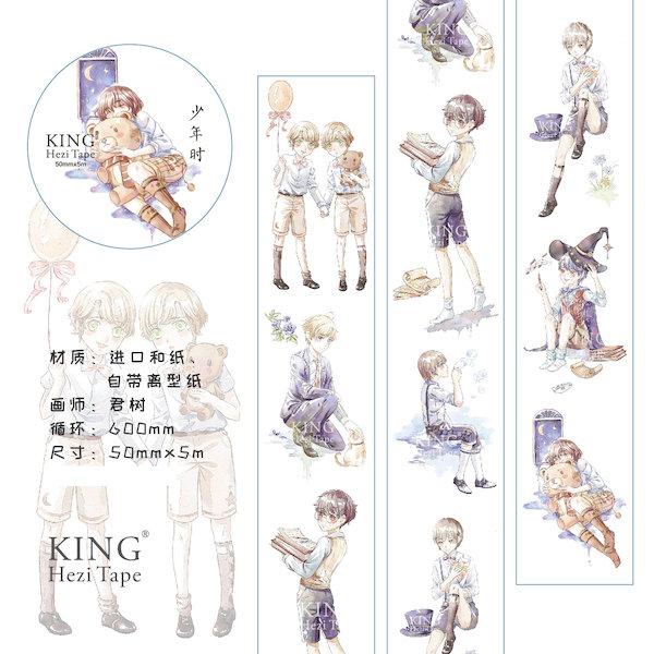画像1: 【KINGHEZI】少年時(特殊油墨) (1)